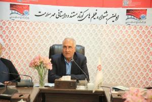 سخنان شهردار اصفهان دکتر نوروزی در رابطه با جشنواره فیلم کوتاه مهر سلامت