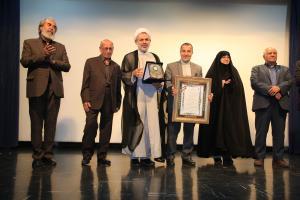 گذر دیداری  افتتاحیه جشنواره فیلم کوتاه مهر سلامت